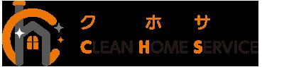 京都のお家のおそうじ専門店|クリーンホームサービス